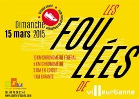 Lyon villeurbanne une ville dynamique et sportive for Buro plus grenoble